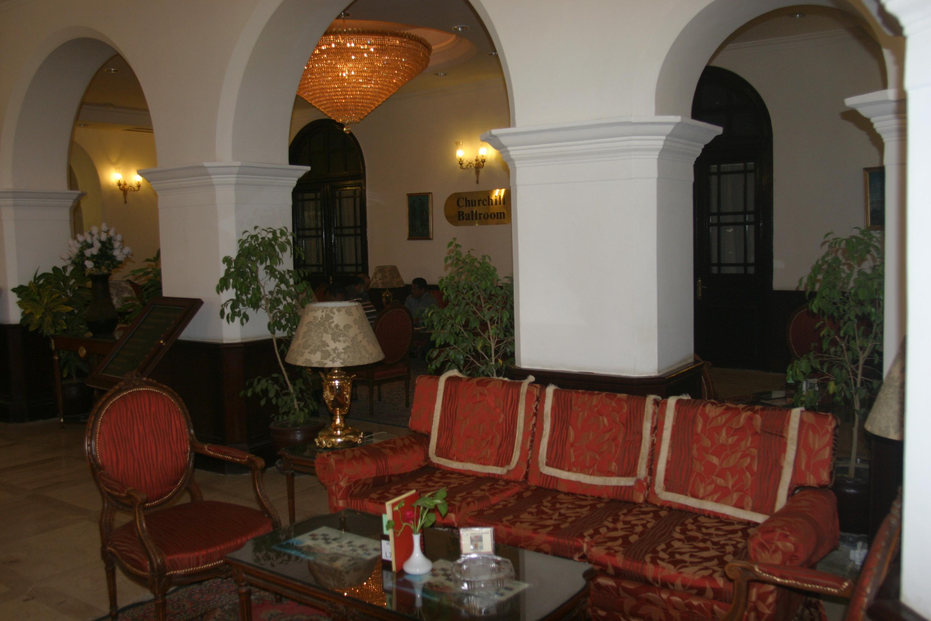 Holiday Villa Sudan Reception
