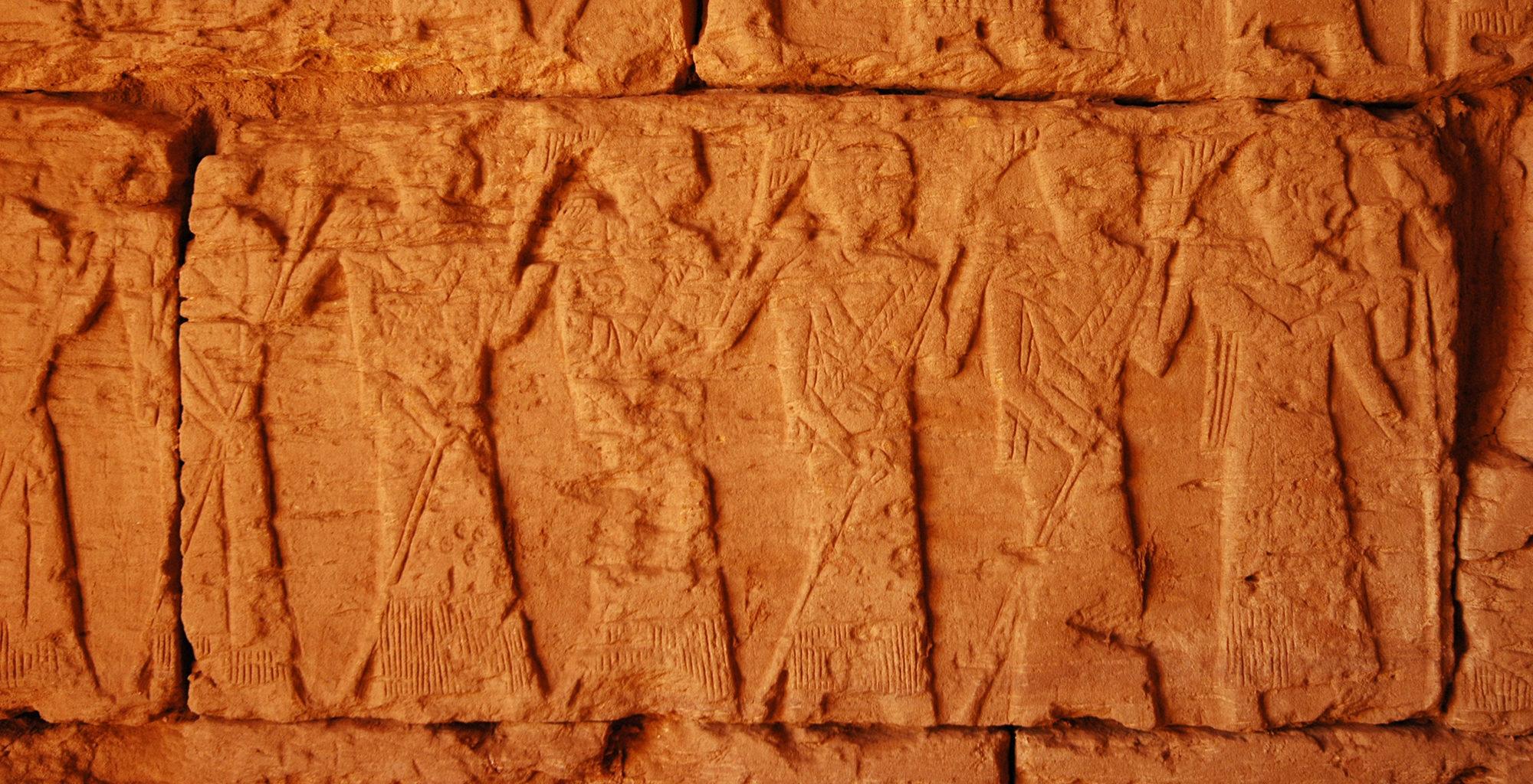 Sudan-Meroe-Wall-Carvings
