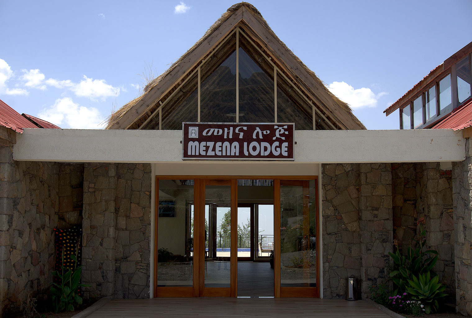 Mezena-Lodge-Lalibela-Ethiopia-Entrance
